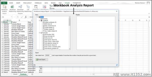 工作簿分析报告