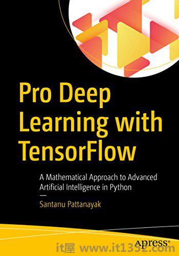 使用TensorFlow进行Pro深度学习